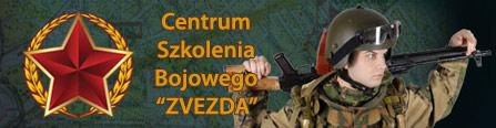 Omega.mil.pl
