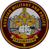 Russian Military and Police Vademecum