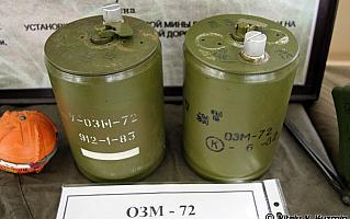 Sowieckie miny przeciwpiechotne - Afganistan 1979-1989