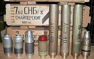 Amunicja bezłuskowa WOG-25, WOG-25P i inne