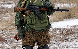 Partizan-M SSO / Партизан-М ССО