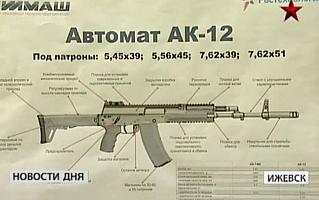 """AK-12: Iżewsk prezentuje nowego """"kałacha"""""""