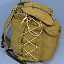 backpack-history-yarov.jpg