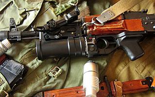 GP-25 - DBoys